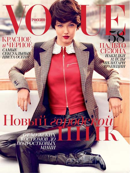Lindsey Wixson by Alexi Lubomirski for Vogue Russia September 2014